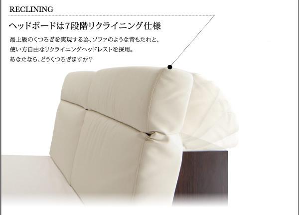 異素材デザイン!セレブ仕様レザーロータイプダブルベッド【Precious2】プレシャス2の激安通販