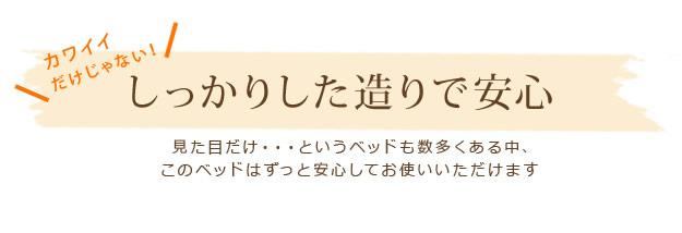 敷布団対応ガーリーデザインシングルベッド【raisa】ライサ 収納付きの激安通販