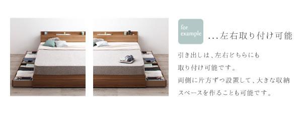 クイーンベッド限定ウォールナット調収納ベッド【Dryas】ドリュアスの激安通販