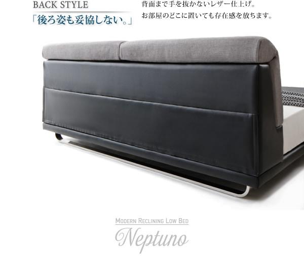 リクライニング機能付き・ファブリック&レザーダブルベッド【Neptuno】ネプトゥーノの激安通販