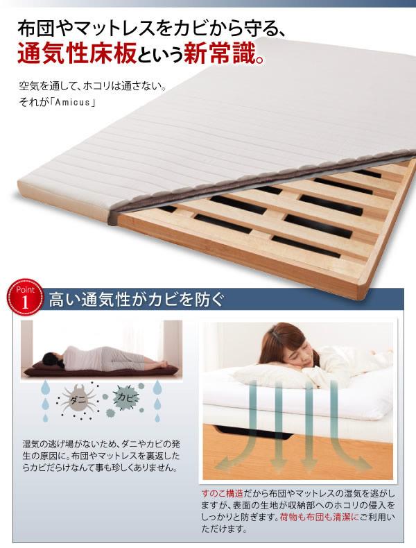 すのこ型床板・ヘッドレス仕様ガス圧式収納セミシングルベッド【Amicus】アミークスの激安通販