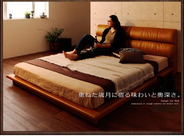 ヴィンテージデザインレザークイーンベッド【Roderick】ロデリックの激安通販