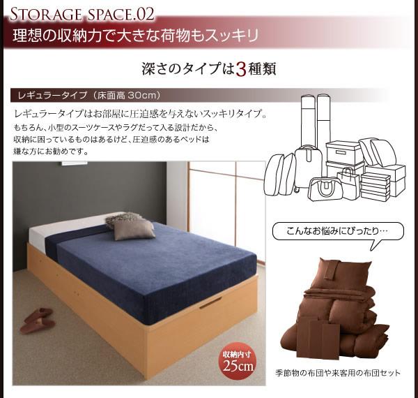ヘッドレス型ガス圧式収納セミシングルベッド【Isaac】アイザックの激安通販
