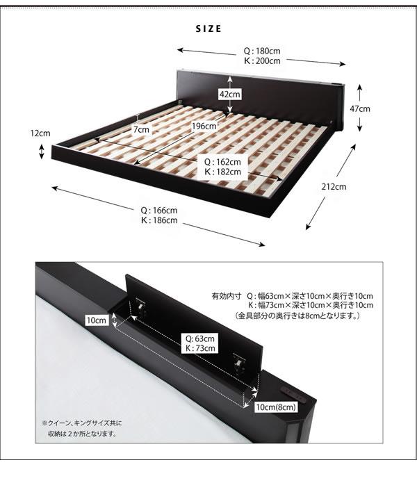 おしゃれデザインクイーンベッド【Senfill】センフィルの激安通販
