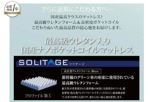 モダンデザインフロアベッド【siela】シエラ ワイドダブルの激安通販