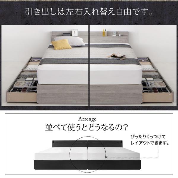 スリム棚・多コンセント・収納付きダブルベッド【Stable】ステーブルの激安通販