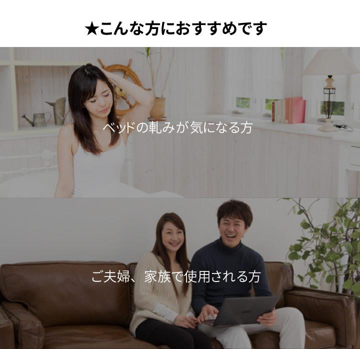高さ調整付き!日本製ヒノキ仕様すのこタイプシングルベッドの激安通販