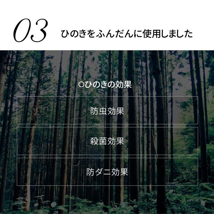 高さ調整付き!日本製ヒノキ仕様すのこタイプセミダブルベッドの激安通販