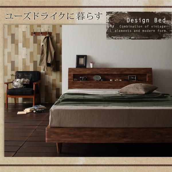 シャビーデザインすのこベッド【Fredrik】フレドリック  激安通販