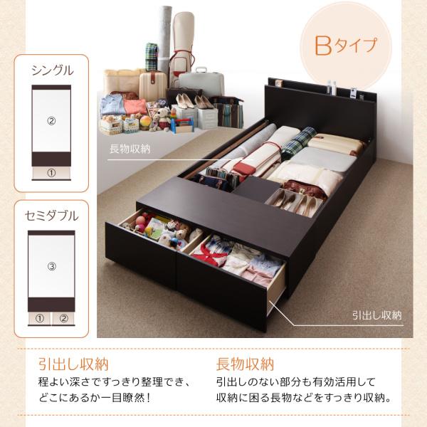 収納付き連結ベッド 【Weitblick】ヴァイトブリック シングルベッドの激安通販