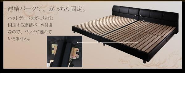 連結レザーベッド【WILHELM】ヴィルヘルム クイーンベッドの激安通販