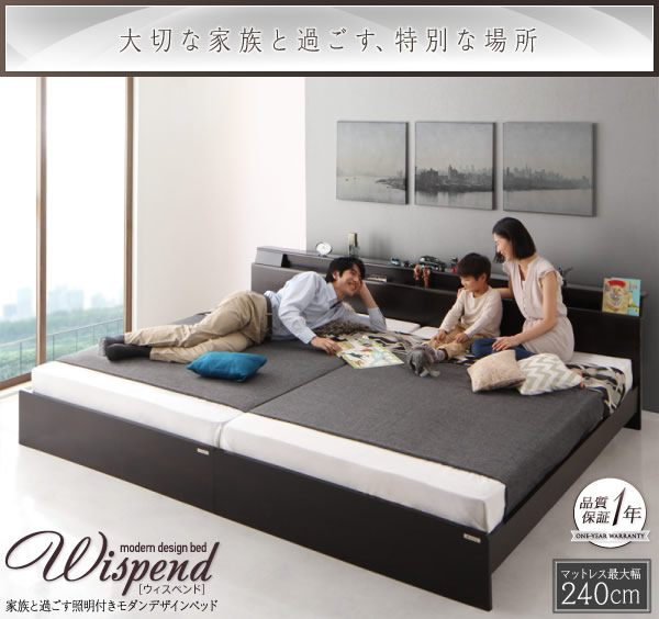 高級感あるアシンメトリーデザイン連結ベッド【Wispend】ウィスペンド セミダブルベッドの激安通販