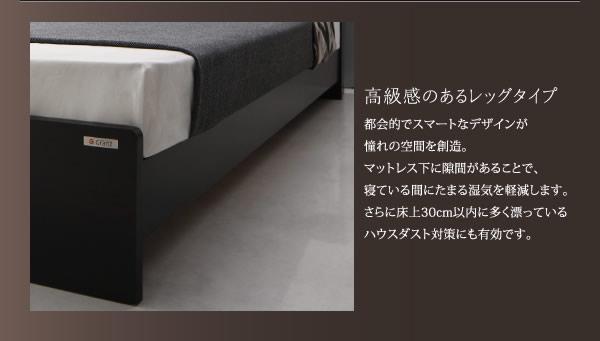 高級感あるアシンメトリーデザイン連結ベッド【Wispend】ウィスペンド キングサイズ以上の激安通販