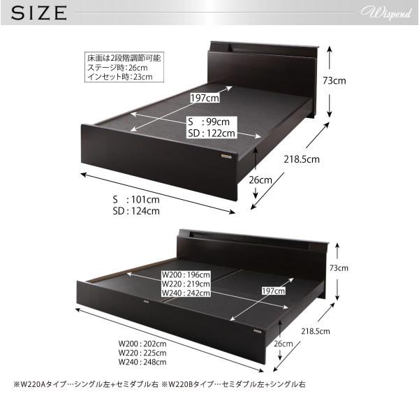 高級感あるアシンメトリーデザイン連結ベッド【Wispend】ウィスペンド シングルベッドの激安通販