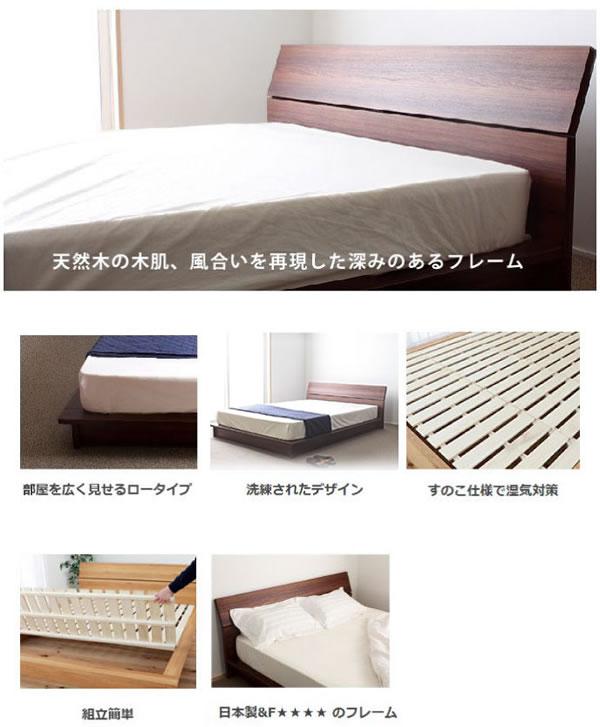 布団も使える日本製ローシングルベッド【Zoe】ゾーイの激安通販