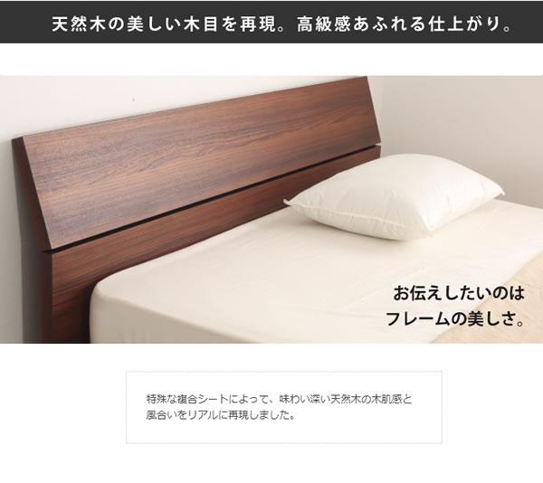 布団も使える日本製ローダブルベッド【Zoe】ゾーイの激安通販