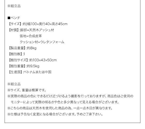 センターガラス仕様おしゃれダイニングセット【Tizon】ティソーンの激安通販