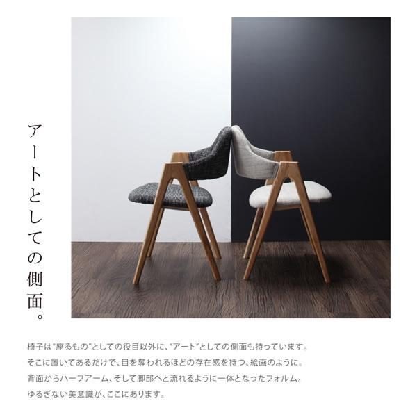 北欧モダンデザインダイニング【ILALI】イラーリ 激安通販