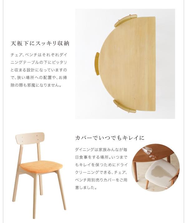 天然木半円テーブルダイニング【Mond】モントの激安通販