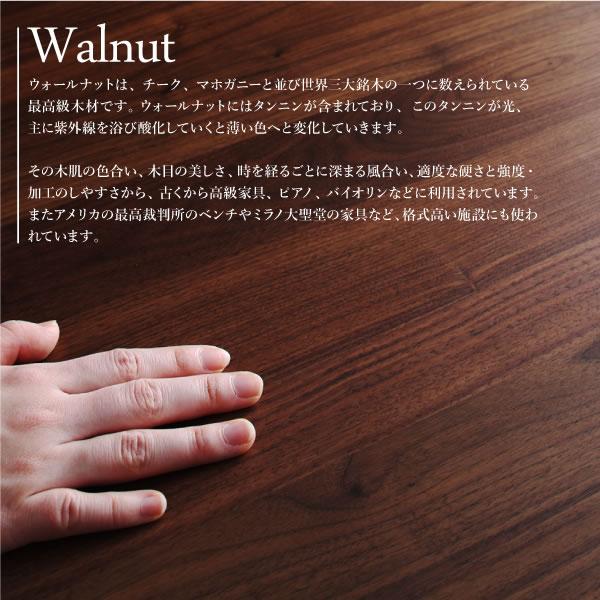 ウォールナット無垢材仕様デザイナーズダイニングセット ザ・チェアの激安通販