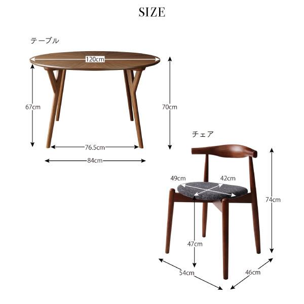 北欧デザイン丸テーブルダイニングセット おしゃれで重ねられるダイニングチェア付きの激安通販