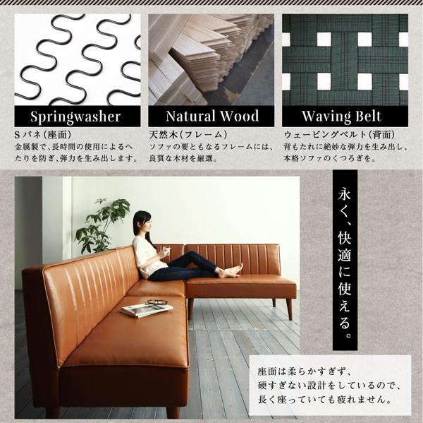 モダンなお部屋におすすめ!伸縮テーブル&レザー仕様ソファダイニングセットの激安通販