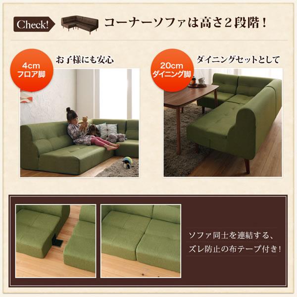 こたつ機能付きダイニングテーブルもソファも高さ調節対応リビングダイニングセット【Denis】の激安通販