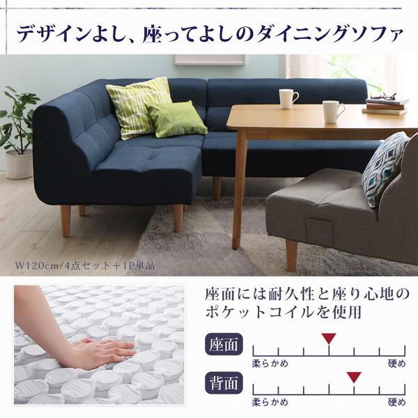 こたつ機能付きダイニングテーブルもソファも高さ調節対応リビングダイニングセット【Dean】の激安通販