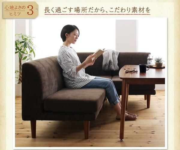 こたつ機能付きダイニングテーブルもソファも高さ調節対応リビングダイニングセット【Cedric】の激安通販
