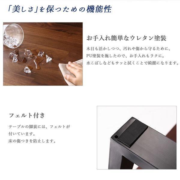 天然木ウォールナット無垢材仕様耳付き風ダイニングセット【Darla】の激安通販