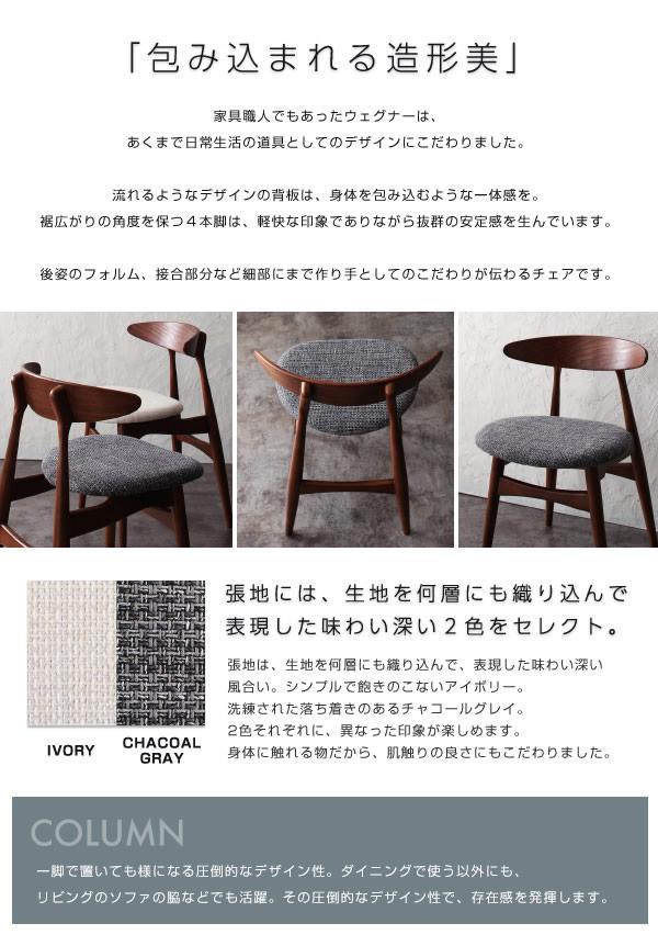 北欧デザイナーズダイニングセット【Spremate】シュプリメイトの激安通販