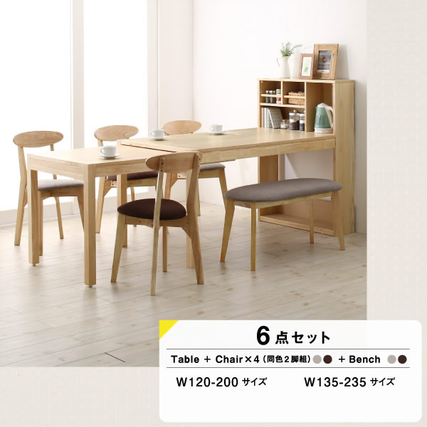 便利なテーブルトップ収納付き!スライド伸縮対応テーブルダイニングセットの激安通販