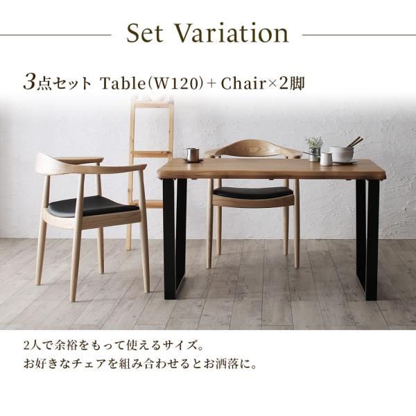 天然木オーク無垢材仕様耳付き風テーブル付きデザイナーズダイニングセット【Dora】の激安通販