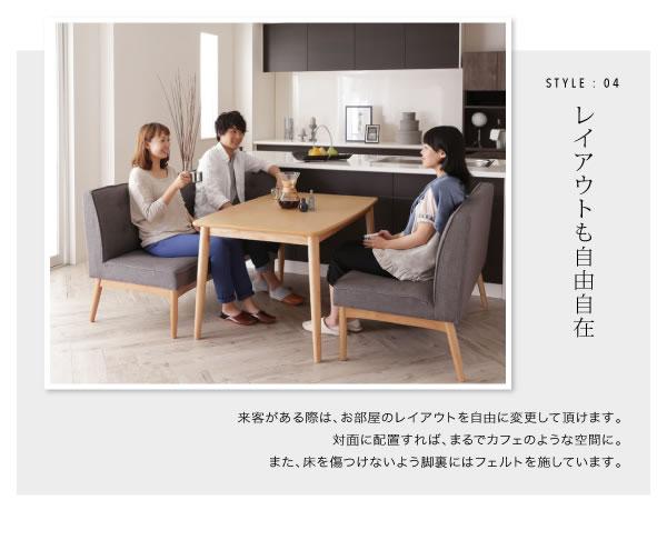 モダンデザインリビングダイニングセット【TIERY】ティエリーの激安通販