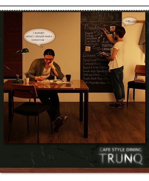 ガラス×ウッドデザインカフェスタイルダイニングセット【TRUNQ】トランクの激安通販