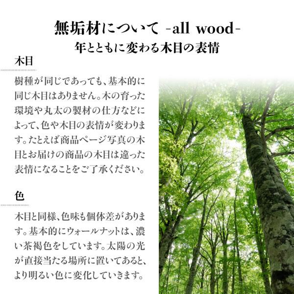 天然木ウォルナット無垢仕様レザーソファダイニングセット【Casey】の激安通販
