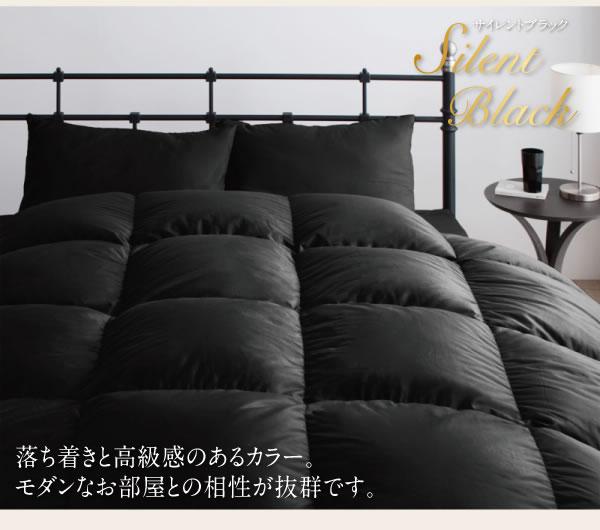 ポーランド産ホワイトダック90% ロイヤルゴールドラベル羽毛布団8点セット【Amandy】アマンディの激安通販