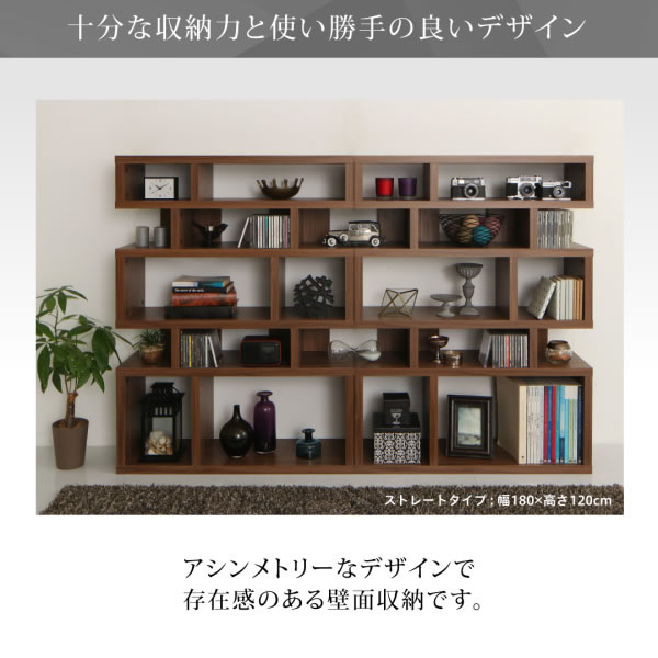 縦置き対応ディスプレイシェルフ おしゃれに飾って見せる収納の激安通販