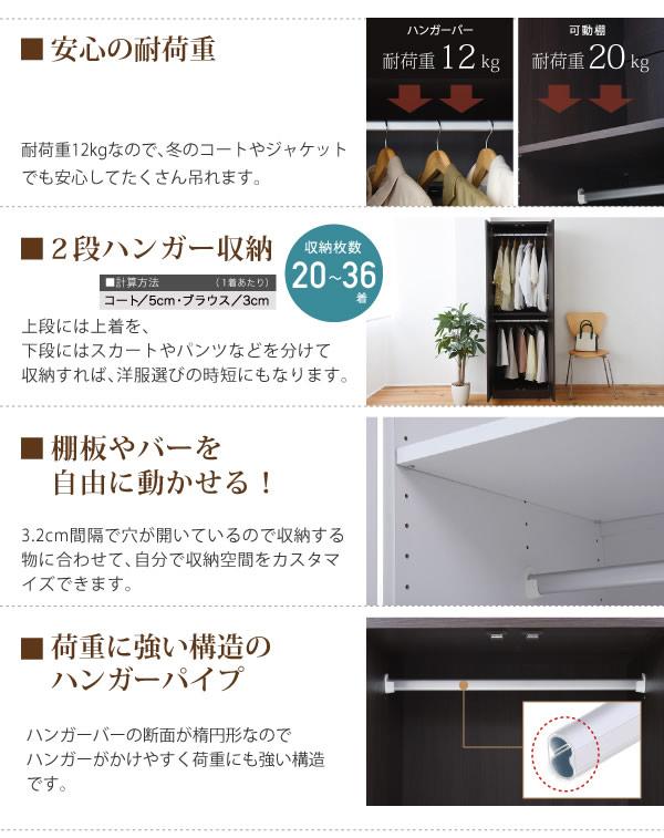大人気壁面収納家具シリーズ・壁面ワードローブ【Salus】サルースの激安通販