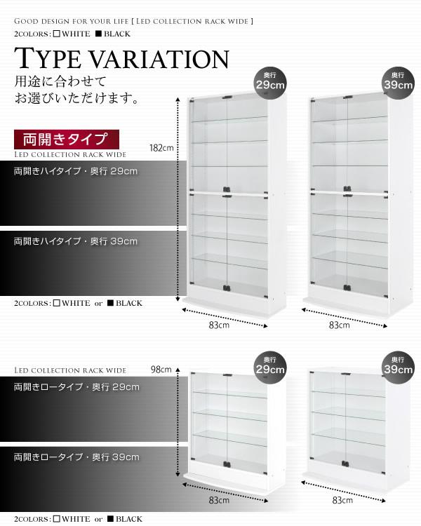 壁面収納家具 LED照明付きコレクションラック ワイドの激安通販