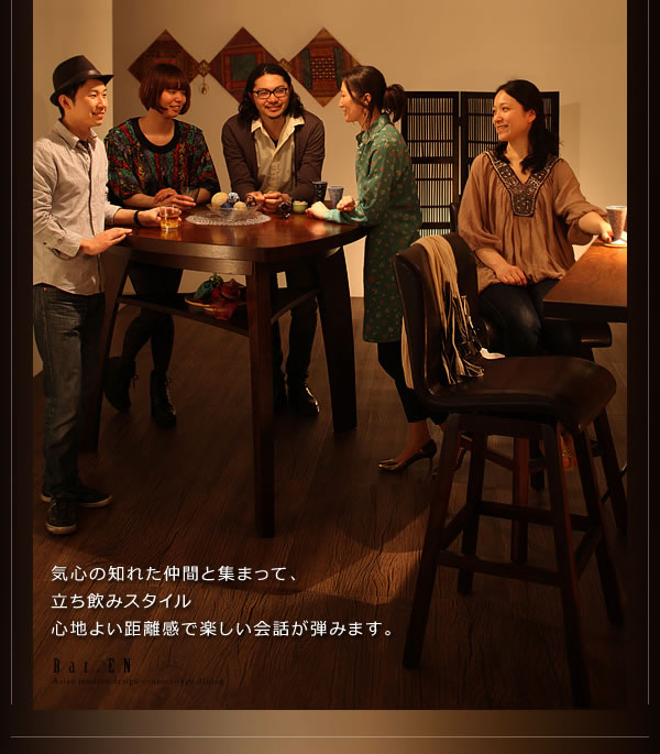 アジアンモダンデザインカウンターダイニング Bar.EN 激安通販