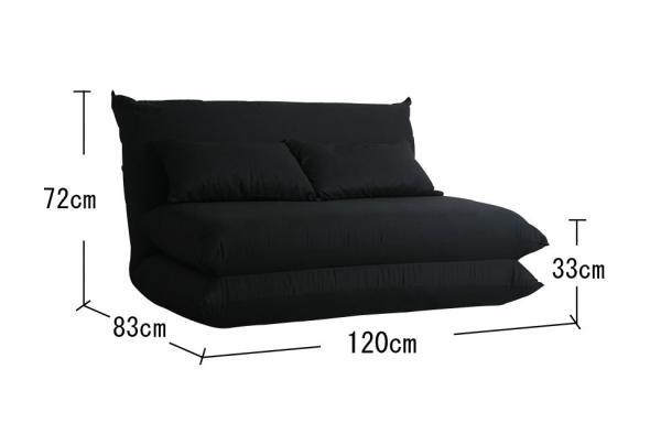 ハイバック ソファーベッド サイズイメージ