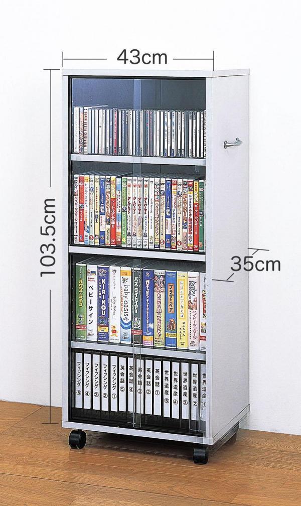 表と裏から取り出しOK!「CD・DVD・ビデオ」両面収納 コンパクトタイプ サイズ