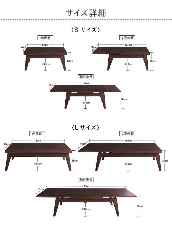 天然木エクステンションリビングローテーブル 【Paodelo】パオデロ 激安通販
