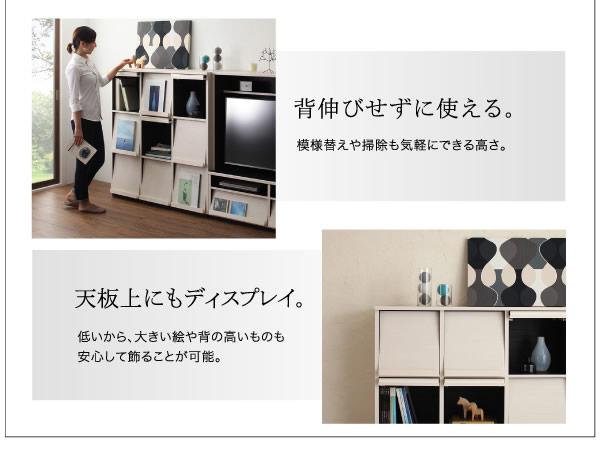 圧迫感を感じにくいロータイプ壁面収納家具【Infini】アンフィニの激安通販