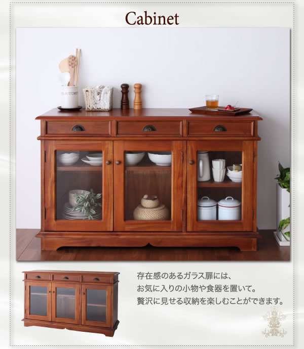 アンティーク調アジアン家具シリーズ【GARUDA】ガルダ 激安通販