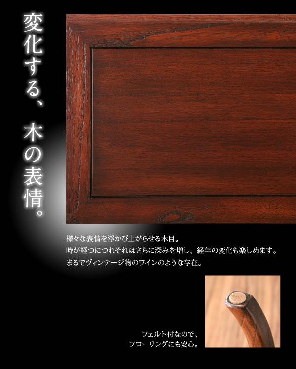 アンティークデザイン家具【Mindy】 激安通販