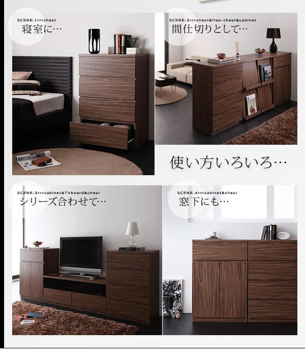 ウォールナット柄シンプルモダンシリーズ TV台