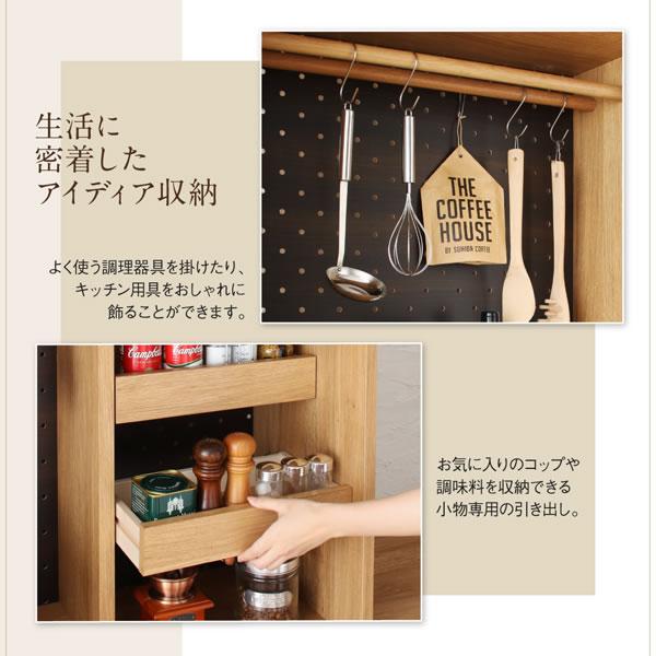 ホワイトオーク無垢材使用 ナチュラルキッチンボード 国産 完成品の激安通販