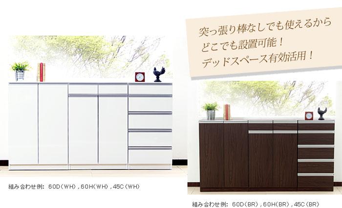 日本製カウンターキッチン:エール